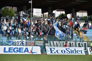 I tifosi della Casertana (Foto Di Monda)